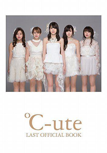 ℃-ute ラストオフィシャルブック