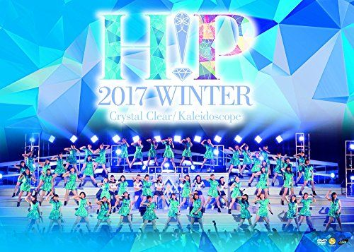 Hello! Project 2017 WINTER ~ Crystal Clear・Kaleidoscope ~(DVD)