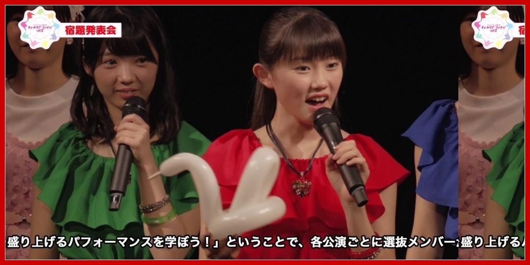 【動画あり】DVD『つばきファクトリー応援企画 ~キャメリア ファイッ! vol.2~』