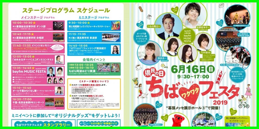 5月28日(火)吉川茉優21歳の生誕祭をハロショ秋葉原店で開催!! #アプガ2