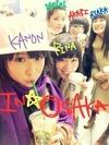 tamura_meimi (122)