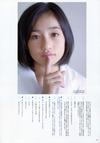 佐々木莉佳子 (29)