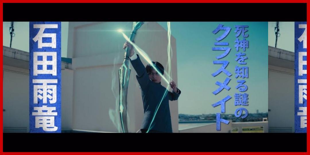 [動画あり][ワーナー ブラザース 公式チャンネル]映画『BLEACH』キャラクター予告(石田雨竜編)【HD】2018年7月20日(金)公開