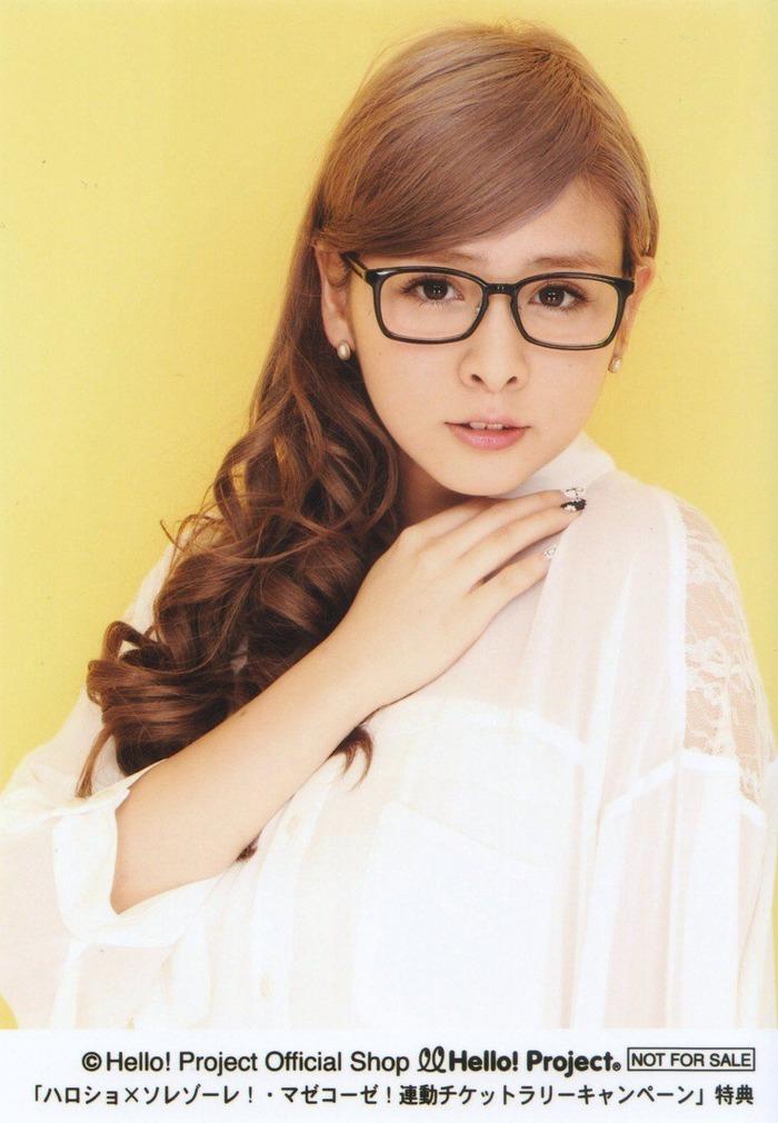 菅谷梨沙子 (52)