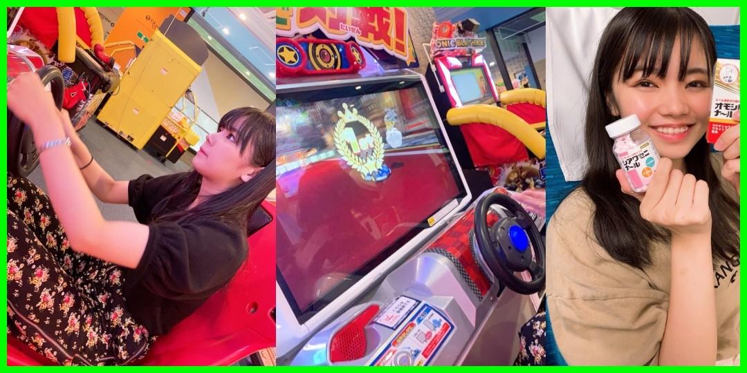 楽しかった!!!♡。和田桜子