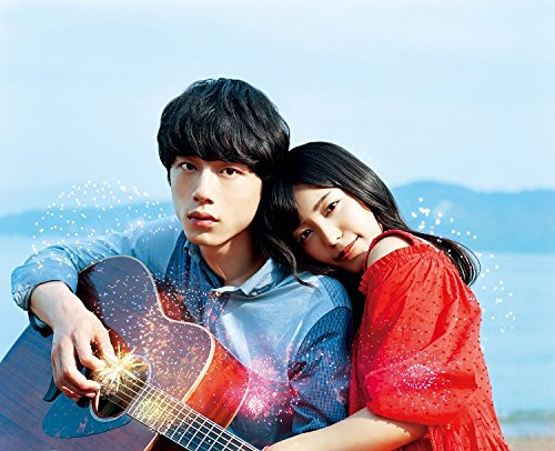 映画「君と100回目の恋」 [Blu-ray]