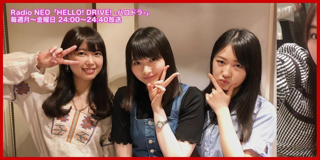 [動画あり][アップフロントチャンネル]HELLO! DRIVE! -ハロドラ- 中島早貴・尾形春水・野中美希 #178