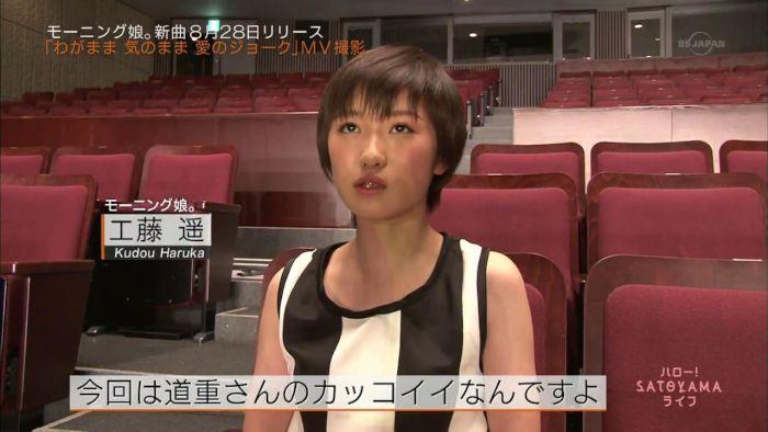 satoyama (4)