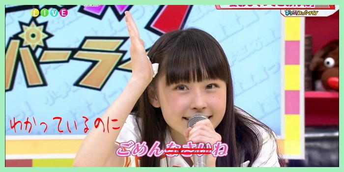 カントリー・ガールズ2ndシングル「わかっているのにごめんね/ためら」8/5発売!?