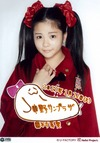 tamura_meimi (85)