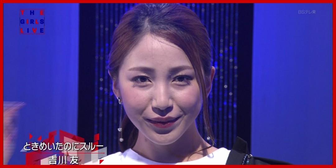 [動画あり][吉川友]ときめいたのにスルー(181202) The Girls Live ver.