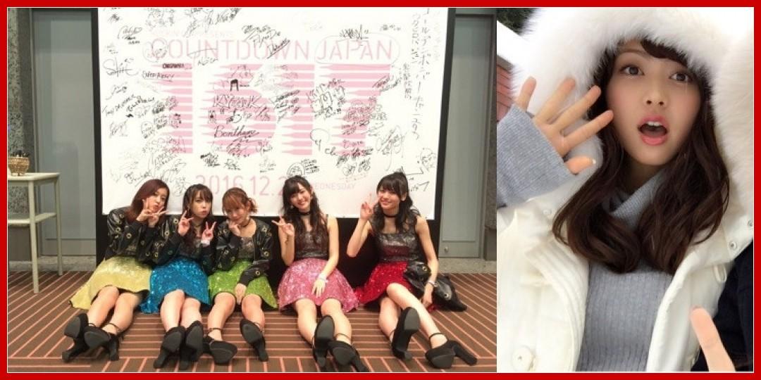[動画あり]℃-ute DVD MAGAZINE Vol.76 CM