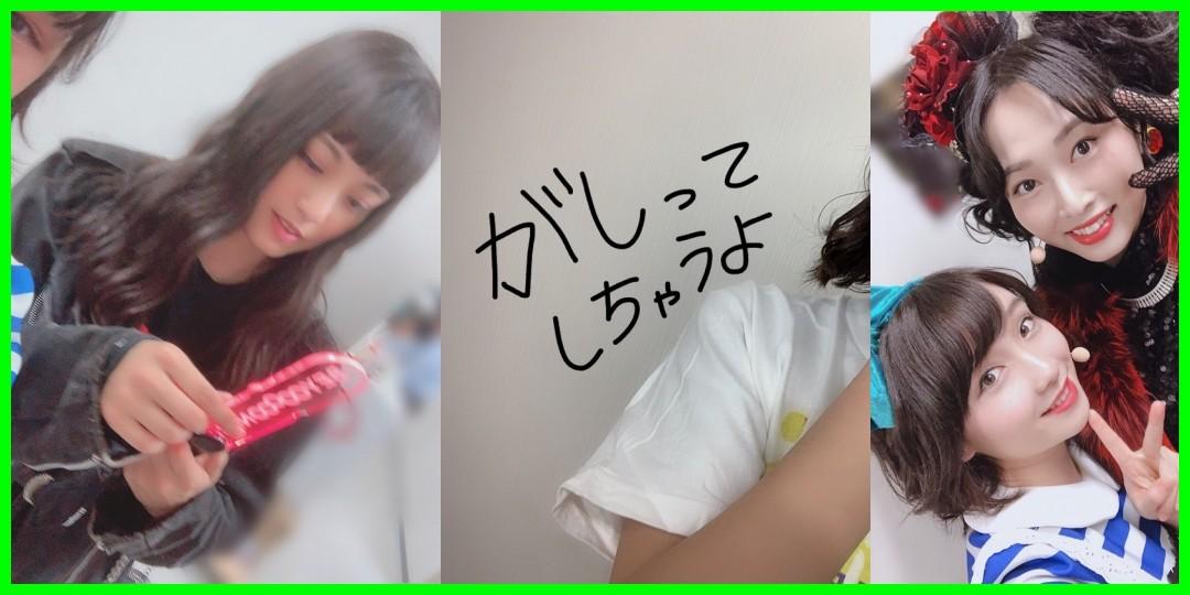4日目!  平井美葉