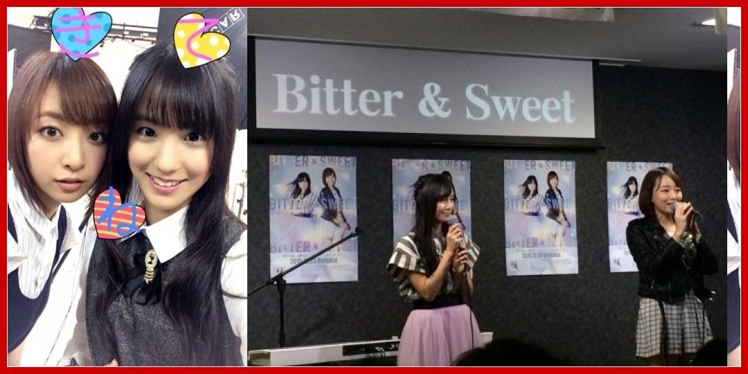 [動画あり]Bitter&Sweet 2017/5/21 「Bitter&SweetのGOLDEN SOUNDay♪」#86