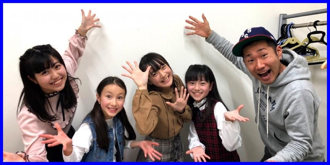 [癒してイベレポ][ハロプロ研修生/ハロプロ研修生北海道]Hello! Project 20th Anniversary!! Hello! Project 2019 WINTER〜YOU  I〜(2019-02-09 宮城)