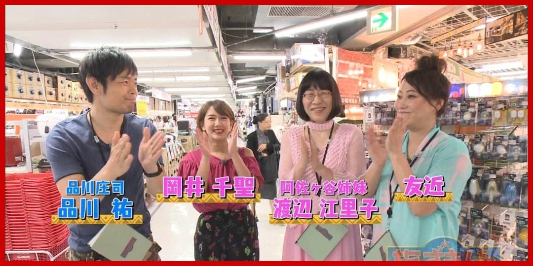 [動画あり]旅ずきんちゃん 「家電ハカセの旅」 岡井千聖 2017-8-27