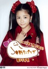 tamura_meimi (107)