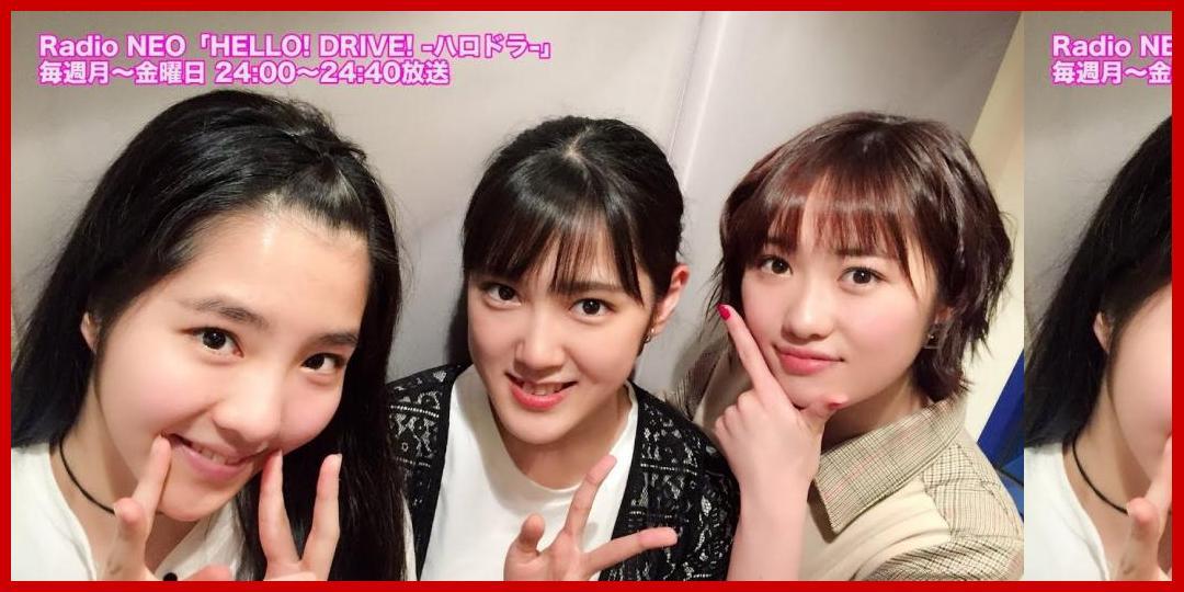 [動画あり][アップフロントチャンネル]HELLO! DRIVE! -ハロドラ- 工藤遥・小関舞・一岡伶奈 #159