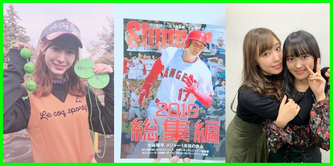 [モーニング娘。'18]12月1人の「99人の壁」で100万円獲得の 吉田香央里さんはモーニング娘。ファンらしい~!