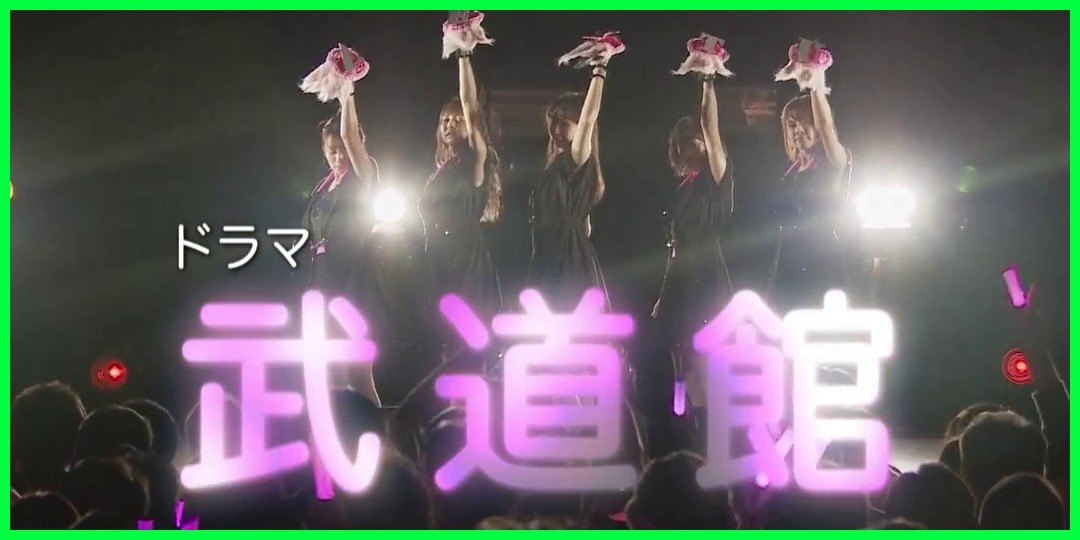 【音あり】原作者朝井リョウがドラマ「武道館」とJuice=Juiceを語る