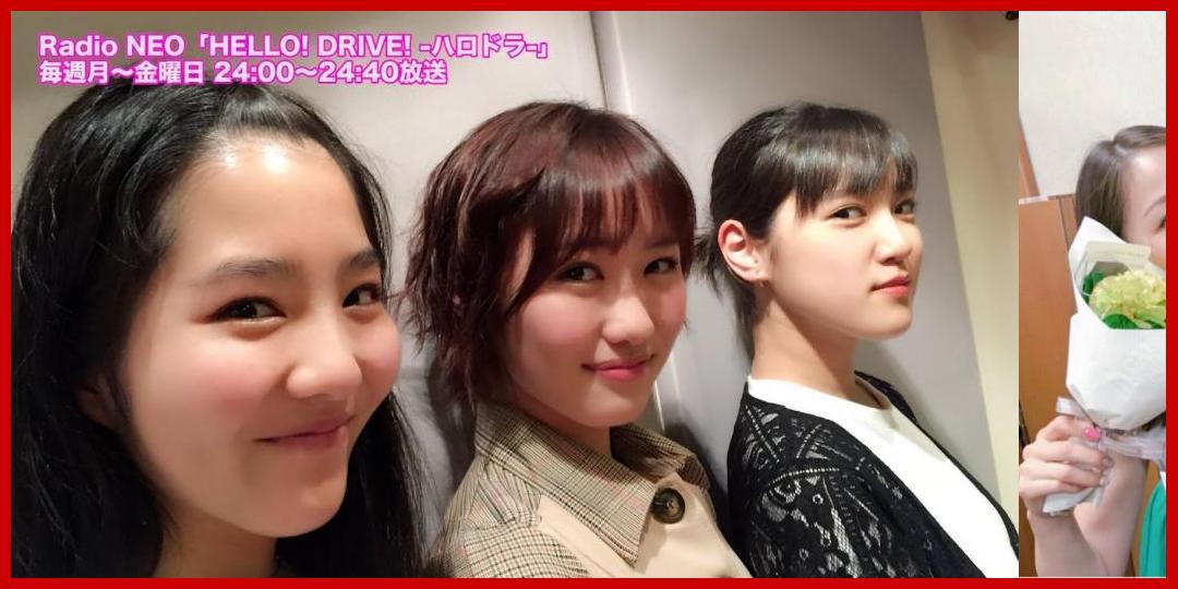 [動画あり]HELLO! DRIVE! -ハロドラ- 工藤遥・小関舞・一岡伶奈 #154