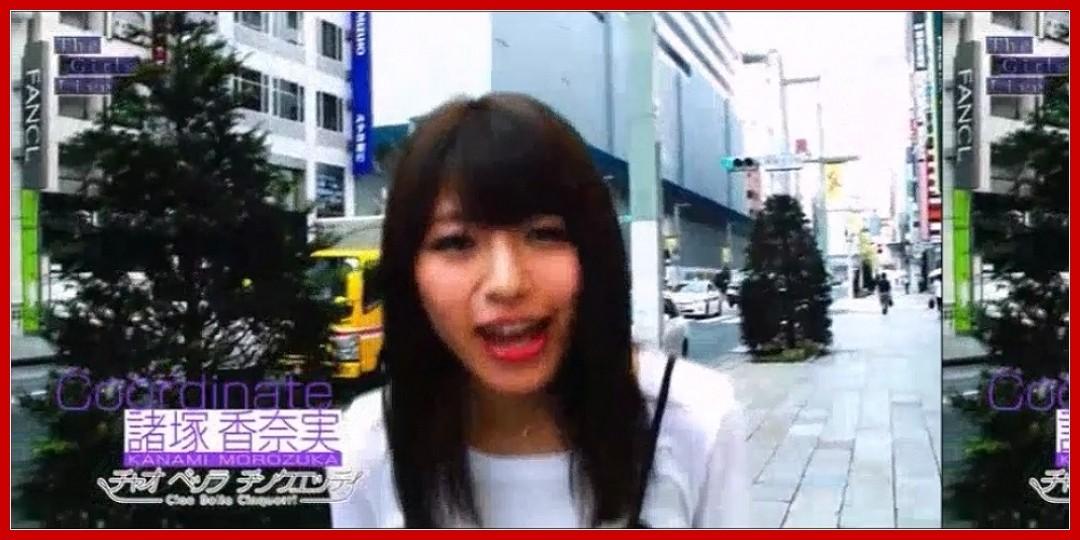 【動画あり】諸塚香奈実[The Girls Live]160929