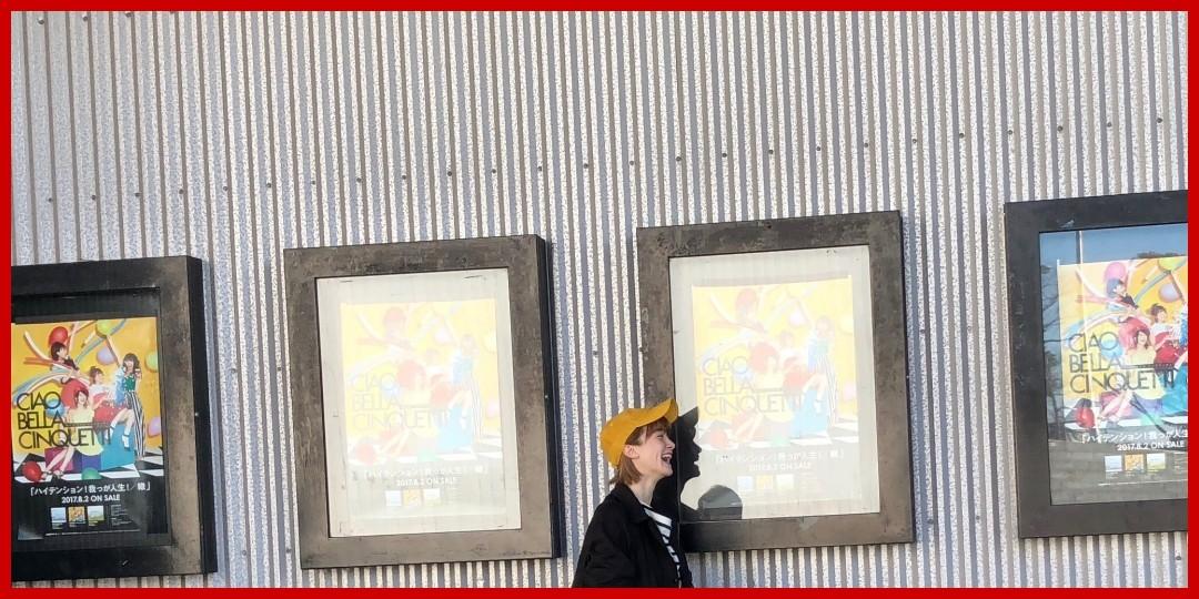 岡田ロビン翔子<!--zzz岡田ロビン翔子/PINKCRES./zzz-->