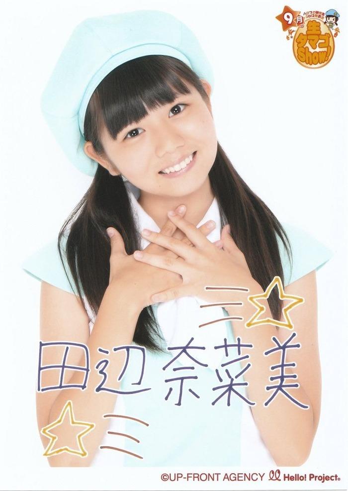 田辺奈菜美 (34)