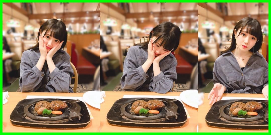 天気♪小野田紗栞