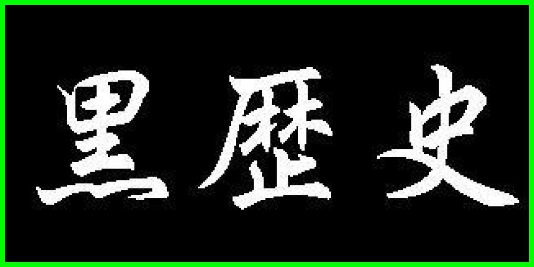 市井紗耶香<!--zzz市井紗耶香/まこと/zzz-->&#8221; hspace=&#8221;5&#8243; class=&#8221;pict&#8221;  /><br /></a><BR><BR><BR><meta name=