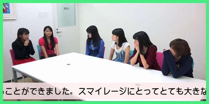 スマイレージ福田花音、「改名反対」に理解求める ヤフートップニュースに!!