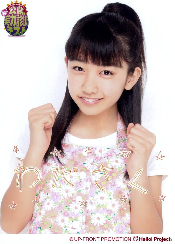 和田桜子 (12)