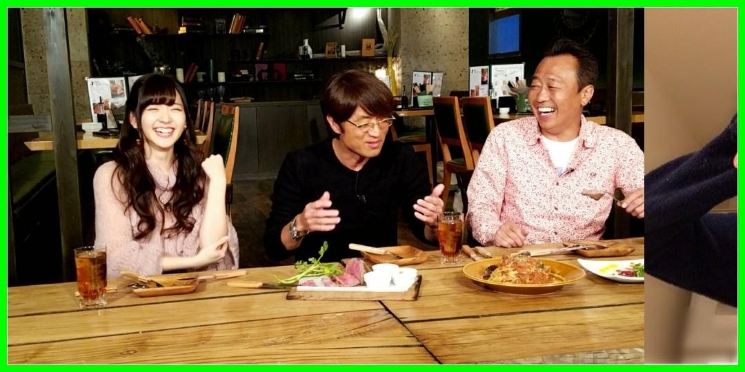 【鈴木愛理】愛理大活躍のバラエティー3週連続出演・・・お蔵入り(かも)の理由?