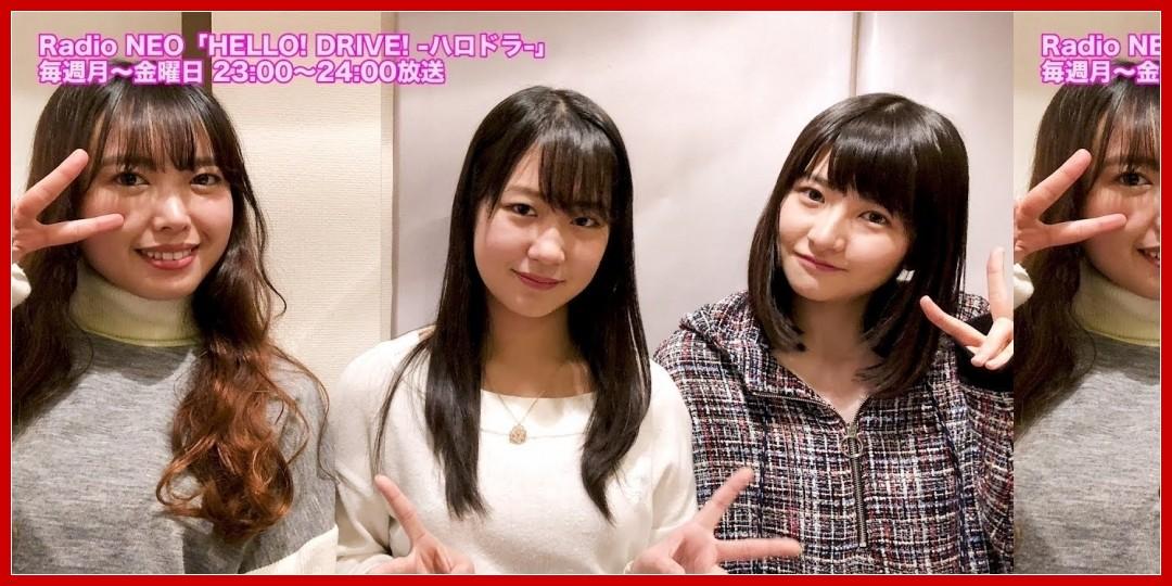 [動画あり]HELLO! DRIVE! -ハロドラ- 中島早貴・尾形春水・野中美希 #118