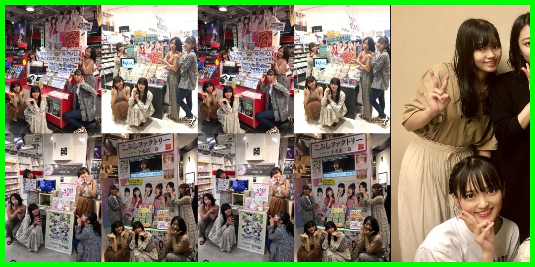 200♡広瀬彩海