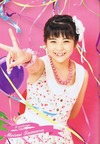 tamura_meimi (20)