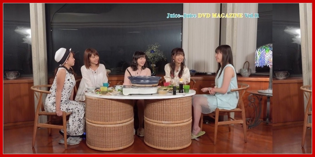 【動画あり】JuiceJuice DVD MAGAZINE Vol11 CM
