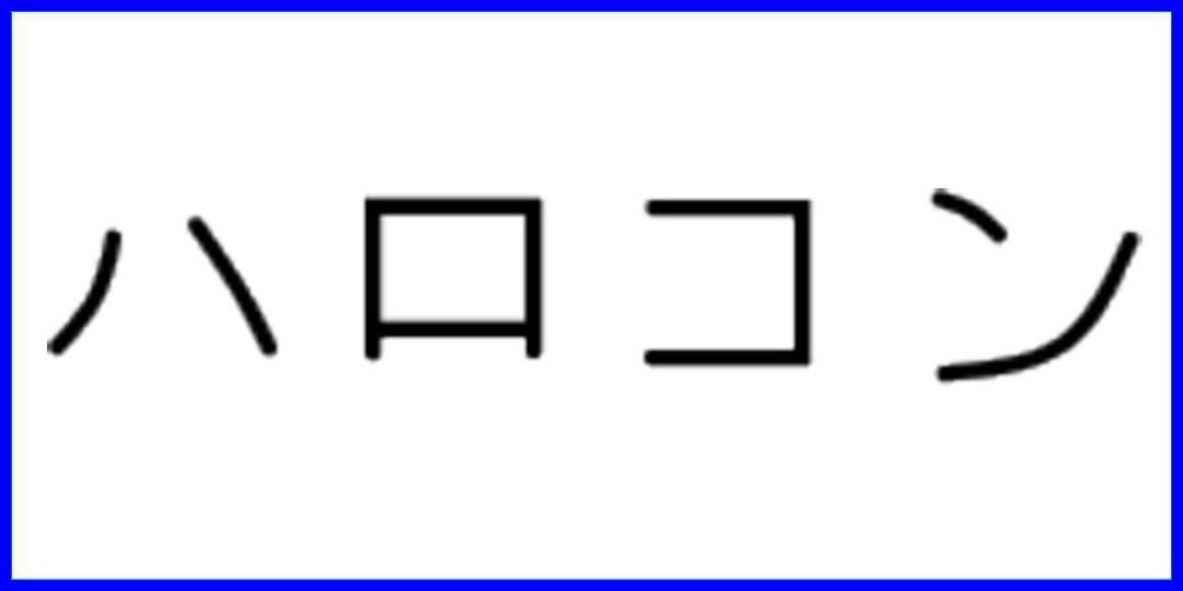 カントリー・ガールズ<!--zzzカントリー・ガールズ/山木梨沙/森戸知沙希/小関舞/梁川奈々美/船木結/zzz-->