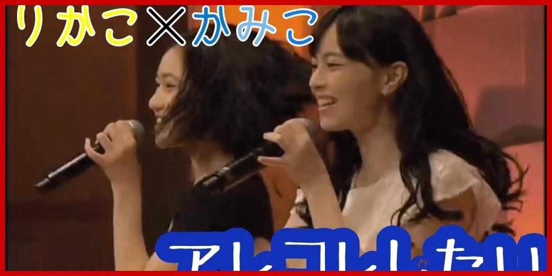 [動画あり]アンジュルム ANGERME 夏将軍 動物園風MV