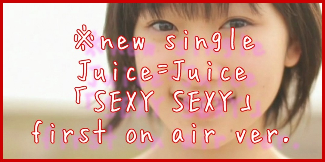 Juice=Juice<!--zzzJuice=Juice/zzz-->&#8221; hspace=&#8221;5&#8243; class=&#8221;pict&#8221;  /><br /></a><BR><br /> <style type=