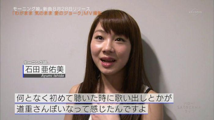 satoyama (3)