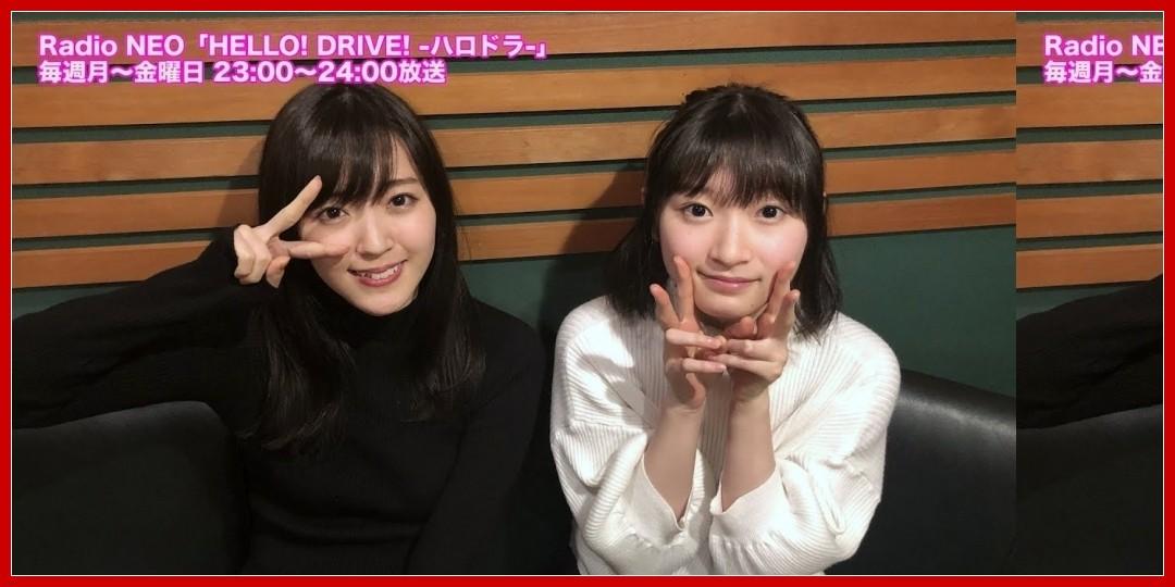 [動画あり]HELLO! DRIVE! -ハロドラ- 鈴木愛理・宮本佳林 #111