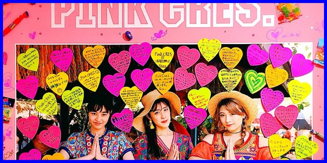 [癒してイベレポ][Pink Cres.]Pink Cres.Party! ~バンコク㊙報告~(2/23東京・下北沢イベントスペース)