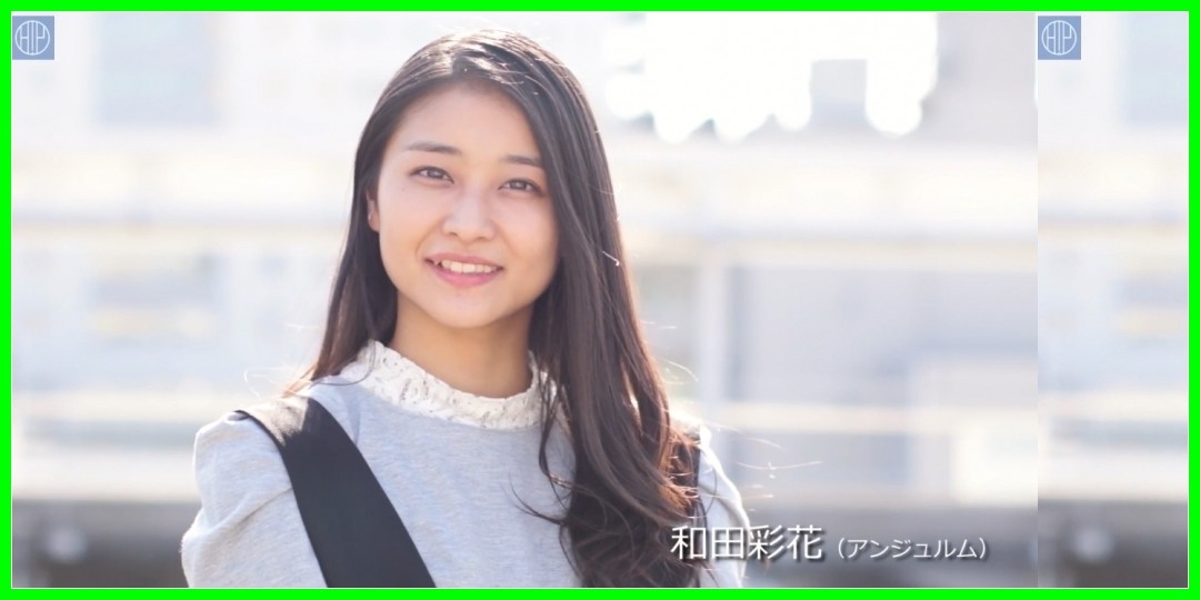 【画像174枚】画像で楽しむ[和田彩花さん]あやちょの微笑み