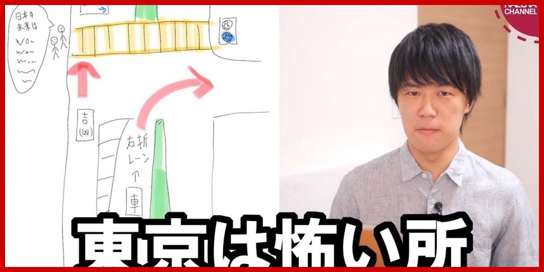 吉澤ひとみ<!--zzz吉澤ひとみ/zzz-->