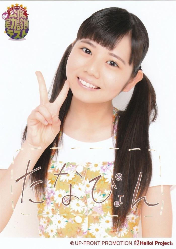 田辺奈菜美 (28)