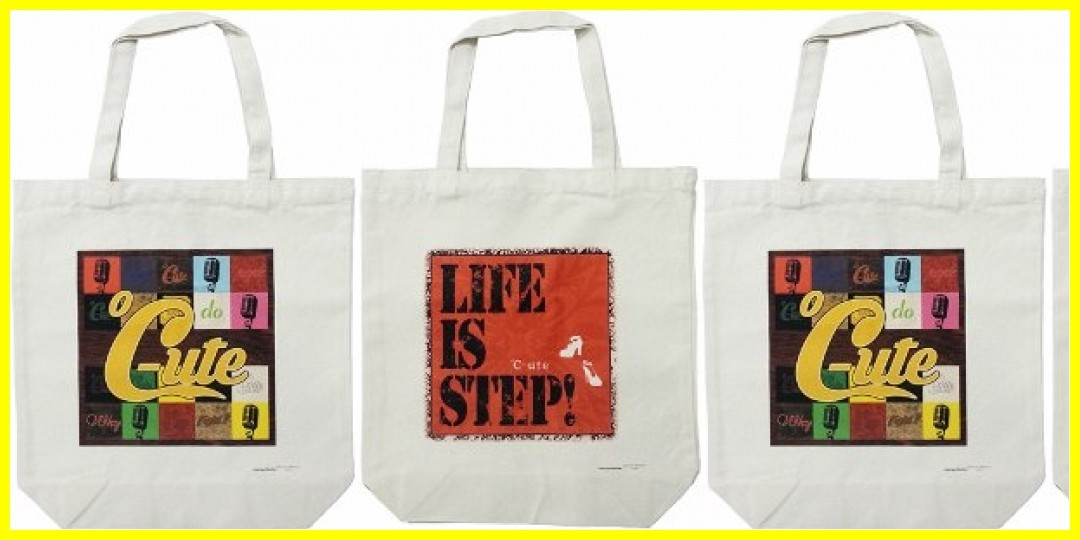 【公式】●3/18(土)~5/31(水)『大阪店限定!春のお出かけキャンペーン!』
