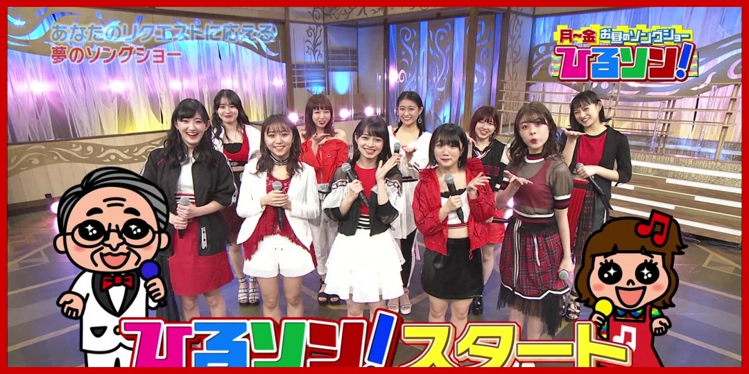 [動画あり][アンジュルム]月~金お昼のソングショー ひるソン!(2018-12-14)