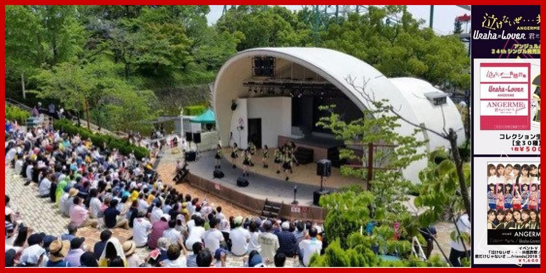 [動画あり]アンジュルム、和田の卒業前に「海外公演したい!」[JIJIPRESS/時事通信芸能動画ニュース]