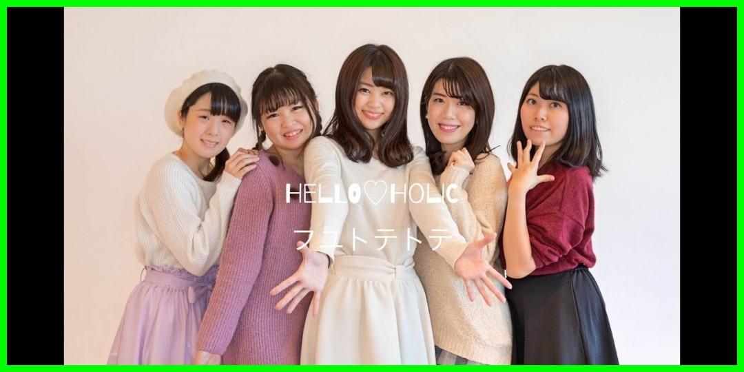 [ハロプロbigfan]フユトテトテ 踊ってみた dance cover 【Hello♡Holic】(2019-01-26)